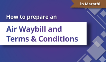 How to Prepare an Air Waybill and Terms and Conditions - Marathi